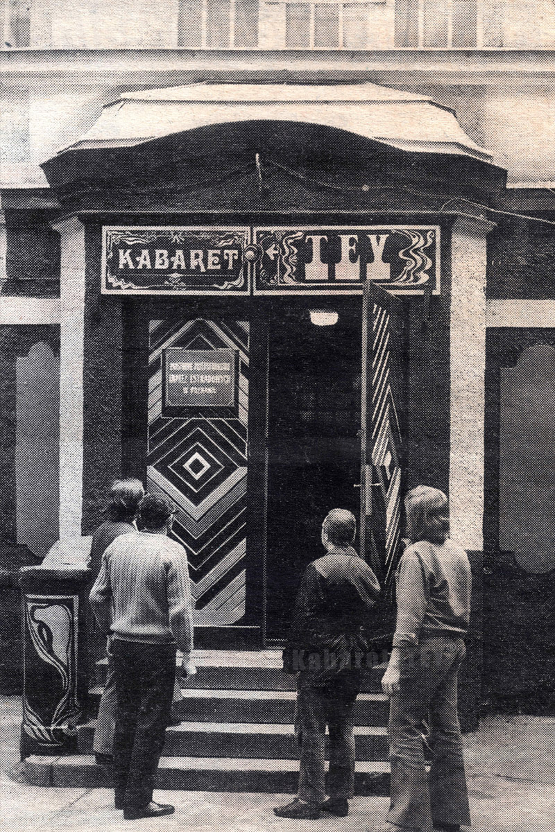 Wejście budynku masztelarska 8a w Poznaniu - Kabaret TEY®
