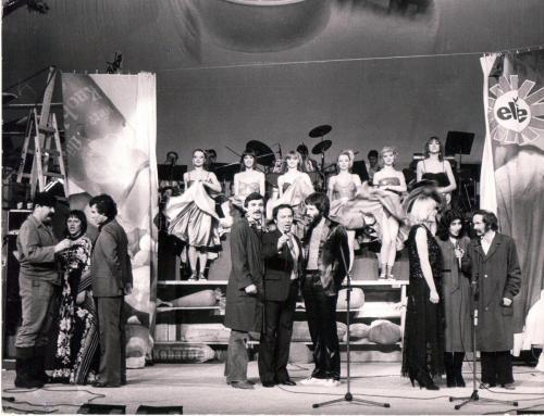 Program s tylu sklepu 11 1981 Kongresowa